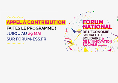 Forum national de l'ESS et de l'innovation sociale 2019